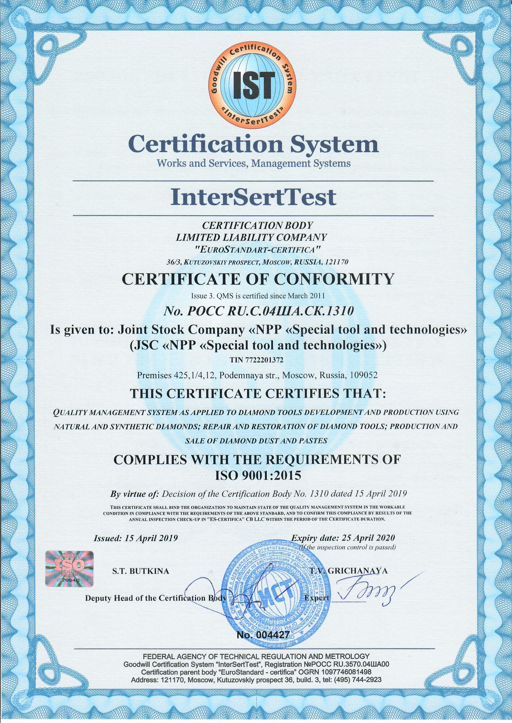 ISO 9001-page-002.jpg